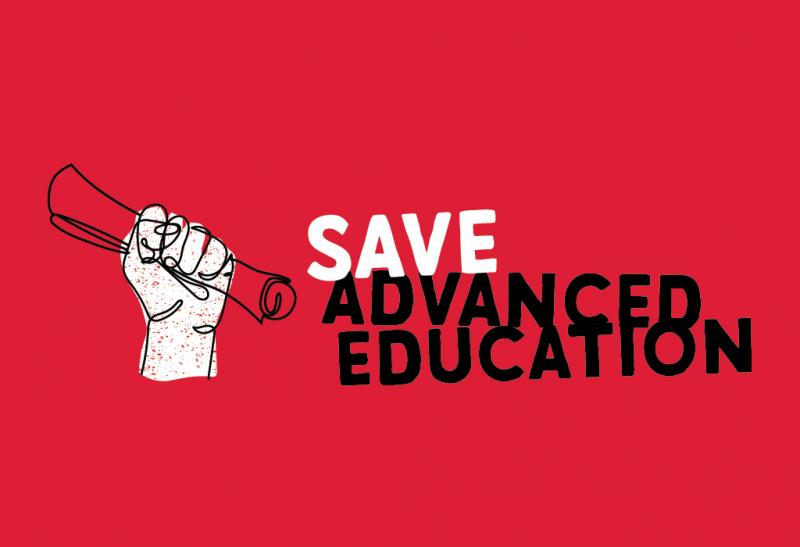 AUPE banner for Save Advanced Education campaign
